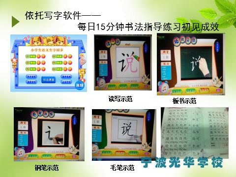 小学教室创新布置边框